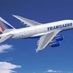 Авиакомпания «Трансаэро» не намерена приостанавливать полёты