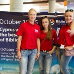 VIP Cyprus by Biblio Globus: столько Афродит Кипр ещё не видел!