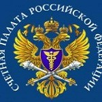 Счётная палата: Ростуризм не осуществляет должный контроль над реализацией ФЦП