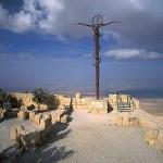 Совет по туризму Иордании сообщил о введении новых маршрутов для паломников-россиян