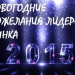 Читателей TRN поздравляет генеральный директор холдинга «Випсервис» Дмитрий Горин