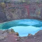 Керид (Kerid) — кратерное озеро в Исландии