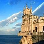 Форум «Москва. Крым. Севастополь. К процветанию в единстве» стартует в марте