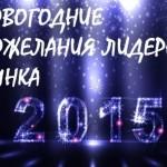 Читателей TRN поздравляет управляющий директор ANEX Tour в РФ Оузхан Челикпазу