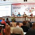 Вопросы развития MICE обсудят на Российском Форуме Индустрии Встреч