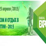 Выставка «Туризм и отдых в Бурятии – 2015» приглашает участников