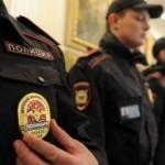 Российские полицейские стали невыездными