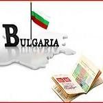 Болгария упростит выдачу виз