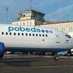 Авиакомпания «Победа» предупредила о случаях мошенничества
