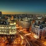 Едем в Испанию (1 и 2 часть)