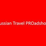 Стартует PROadShow-2015