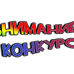 Ростуризм объявил конкурс на создание туристического бренда РФ