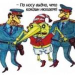 Россиянин арестован на Пхукете за наркотики