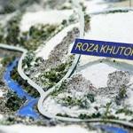 В горном кластере Сочи открылся детский комплекс