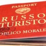 Вернувшаяся из Египта туристка устроила шоу в аэропорту Ростова