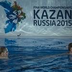 Татарстан предложит пакетные туры на Чемпионат по водным видам спорта