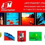 Coral Travel подтвердил участие в «Интурмаркете-2015»