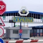 Россиян не будут пускать на Украину по внутренним паспортам с 1 марта