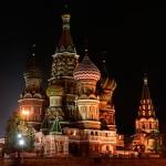 Москва фото и информация о городе