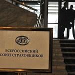 ВСС озвучил свои предложения к закону о страховании выезжающих за рубеж