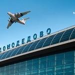 В «Домодедово» фиксируют снижение пассажиропотока