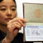 Китай упрощает требования для получения визы