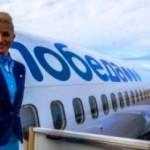 «Победа» начинает распродажу билетов по 99 рублей