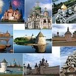 «Алеан»: праздничные экскурсионные туры по России