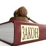 В отраслевой законопроект предлагают добавить пункт о введении СРО