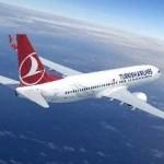 Turkish Airlines продлевает срок действия повышенной агентской комиссии