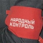 TRN запускает «Народный контроль»