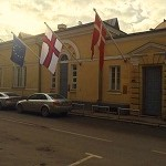 В столице открылось представительство Фарерских островов