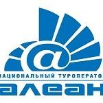 «Алеан» открыл продажу пакетных туров с вылетами из Москвы и регионов РФ