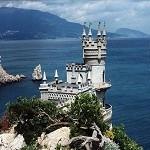 В Ялте открылся форум  «Москва. – Крым – Севастополь. К процветанию в единстве»