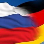 В Германии откроется первый зарубежный турофис РФ