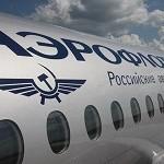 Группа «Аэрофлот» в феврале увеличила пассажиропоток на 13,5%