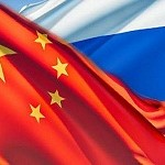 На юге РФ создадут ассоциацию туроператоров по Китаю