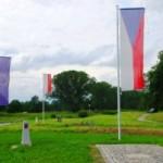 Чехия отдаст Польше часть своей территории