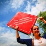 «Знак, с которым все фотографируются» демонтирован в Краснодаре