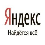 «Яндекс» запускает сервис поиска туров
