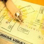 Визу в Венгрию можно оформить только в посольстве