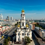 Что посмотреть в Екатеринбурге?