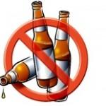 Индонезия может полностью запретить алкоголь
