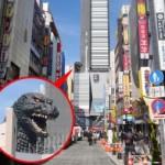 Годзилла вернулся в Токио