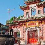 Известные города Вьетнама
