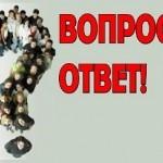 Глава Ростуризма ответит на вопросы членов INNOVATION RUSSIA