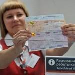 Продажа единых билетов в Крым открывается 2 апреля