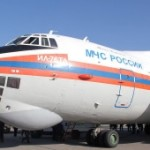 Около 130 россиян возвращено из Непала