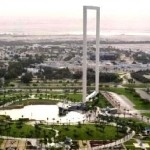 Достопримечательности-2015: Дубайская Рамка