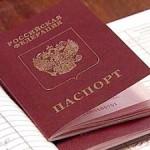 Дети смогут получить загранпаспорт за 1 день